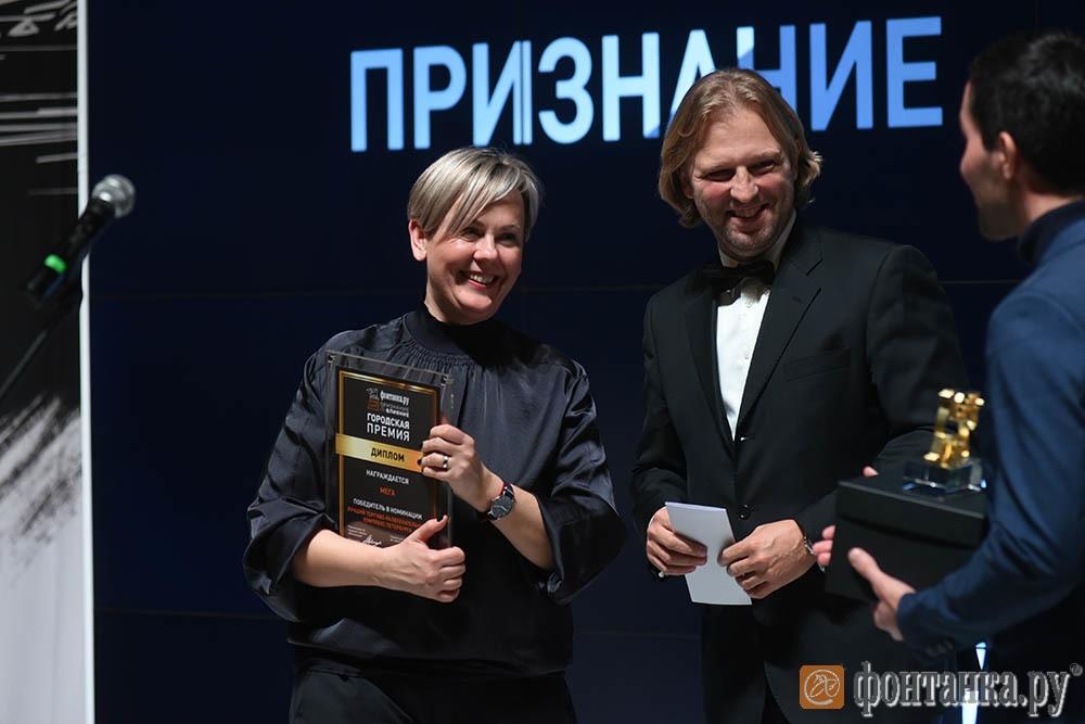 Руководитель регионального подразделения МЕГА Наталья Петелина