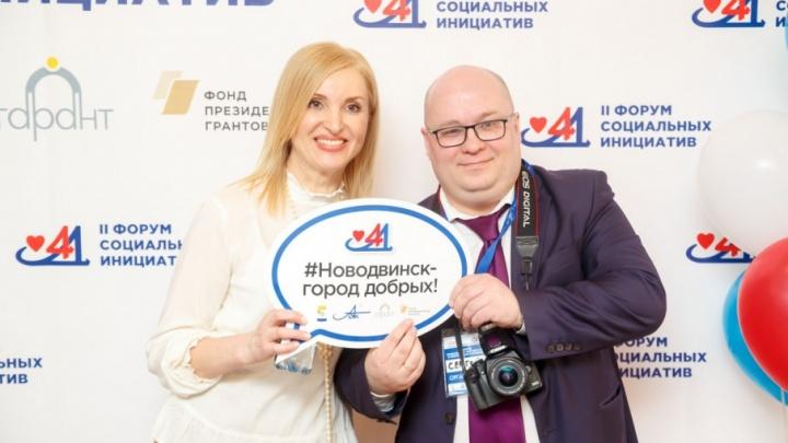 В Новодвинске стартовал конкурс социальных инициатив АЦБК