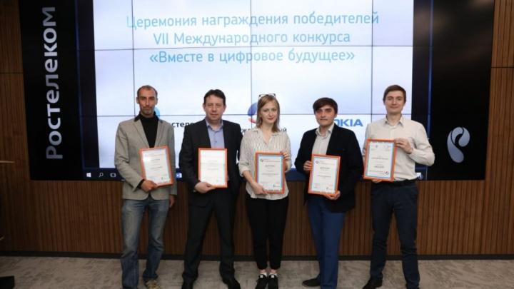 «Вместе в цифровое будущее»: в число победителей конкурса вошел журналист из Самары