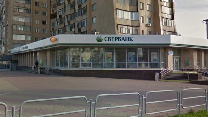Красочный переполох: из «Сбербанка» в центре Челябинска эвакуировали людей