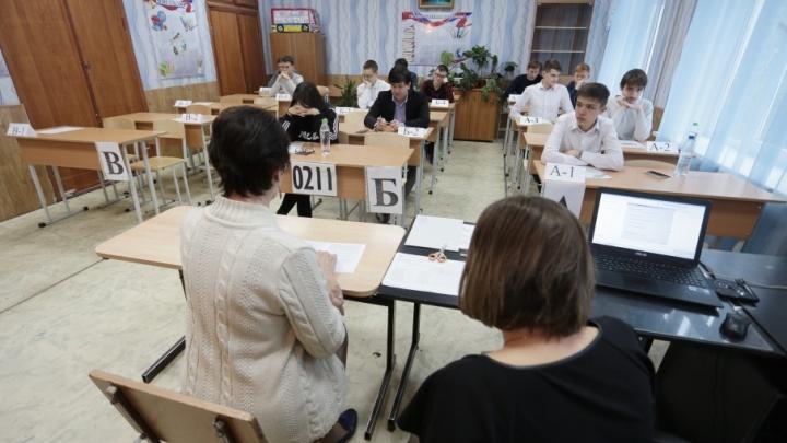 В Челябинске выпускника наказали за снимок задания на ЕГЭ по информатике