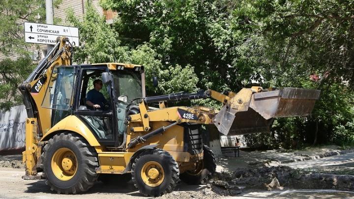 В Волгограде начали ремонтировать улицу 39-ю Гвардейскую