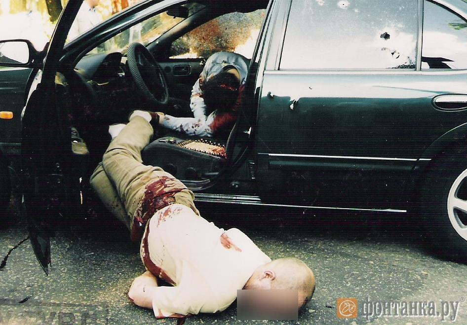 Смерть Кости Могилы