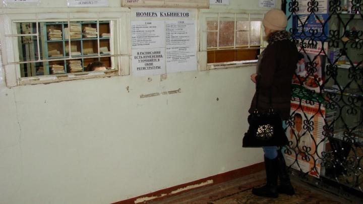 В Чапаевске поликлинику отремонтировали за счет средств страховых компаний