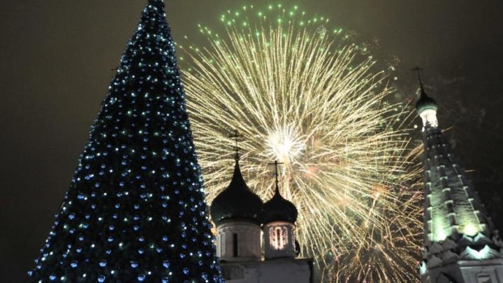 Путин, Овсиенко и лазерное шоу: полная программа новогодней ночи в Ярославле