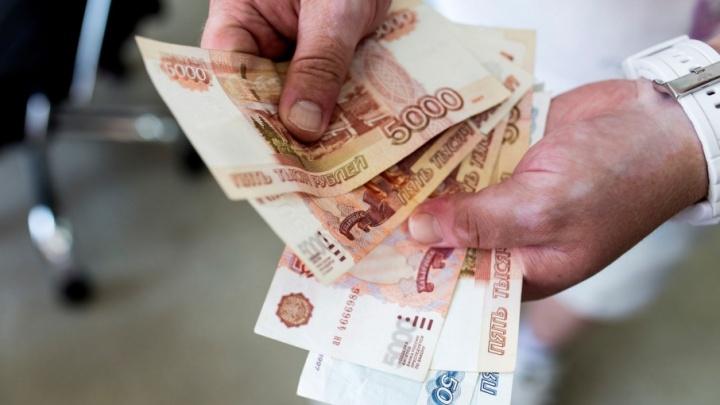 Трое москвичей тратили в Ярославской области поддельные деньги