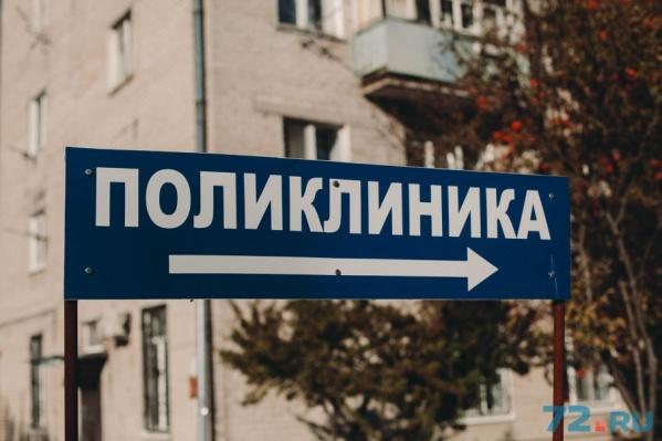 Акция пройдет в субботу, с 9 до 13 часов в районах Рощино, Утешево, ММС, Березняковский и деревне Патрушева