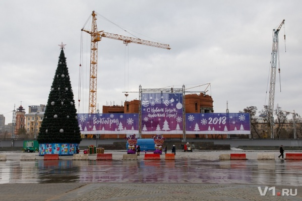 Волгоград заранее поздравили с Новым годом