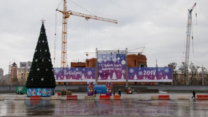 Альпинисты вывесили главное поздравление Волгограда с Новым годом