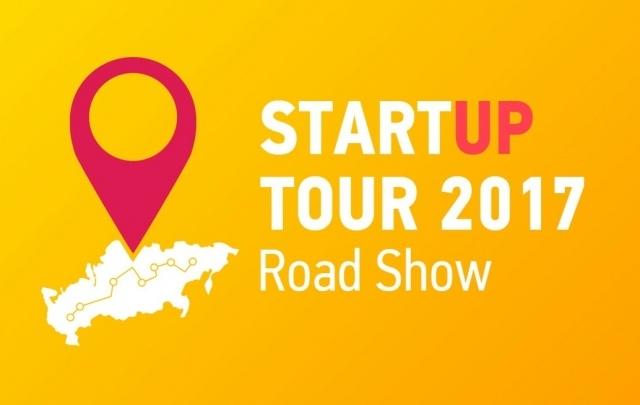 В апреле пройдет архангельский этап Startup Tour от «Сколково»