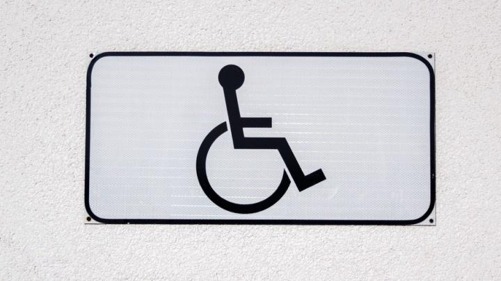 Прокуратура предложила  облправительству выделить деньги на доступную среду для инвалидов
