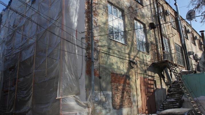 Купеческий дом на площади Революции отремонтируют к весне