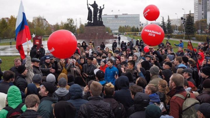 Задержаны организатор и ведущий: как в Перми проходила акция в поддержку Навального