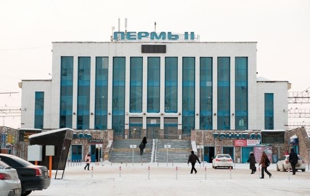 Здание вокзала Пермь II отремонтируют за 1,6 млн рублей