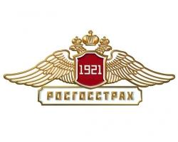 На Дону РОСГОССТРАХ установил минимальные цены на ОСАГО