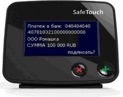 Татфондбанк представил новое устройство защиты данных для бизнеса