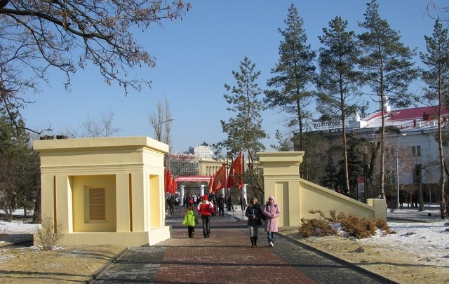 Штаб ГО и ЧС в Комсомольском сквере