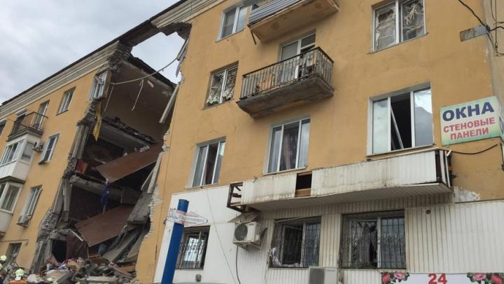 Дом в Волгограде взорвался из-за несанкционированной врезки в газопровод