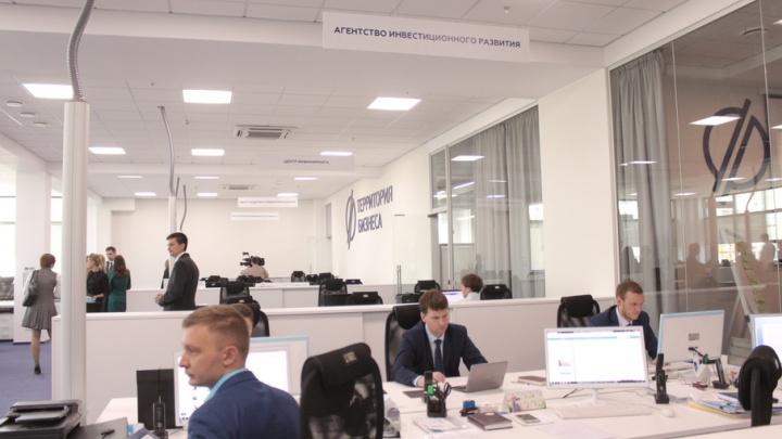 В Челябинске открыли первое в России «единое окно» для предпринимателей