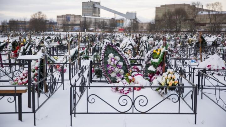 На похороны ярославцев прибавили денег