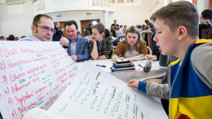 За работу с молодежью самым эффективным муниципалитетам выделят по полмиллиона рублей