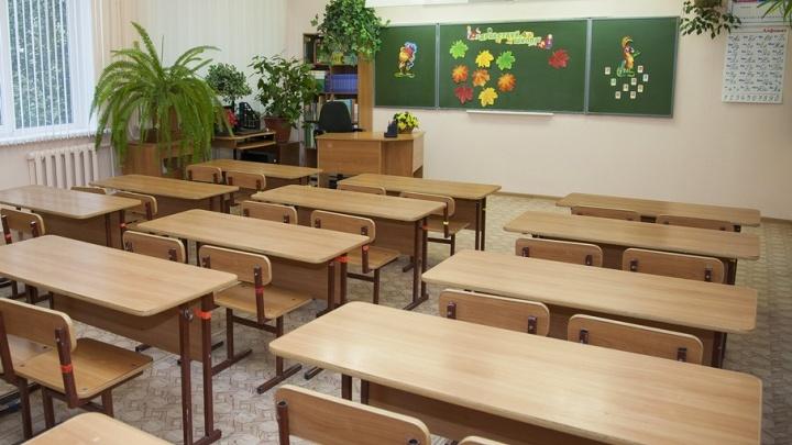 Школы Магнитогорска получили порядка трёх миллионов рублей для подготовки к учебному году