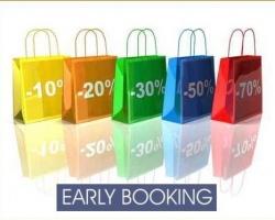 Раннее бронирование летних туров с экономией до 30%