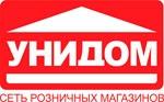 Компания «Унидом» открыла бесплатную горячую линию для своих клиентов