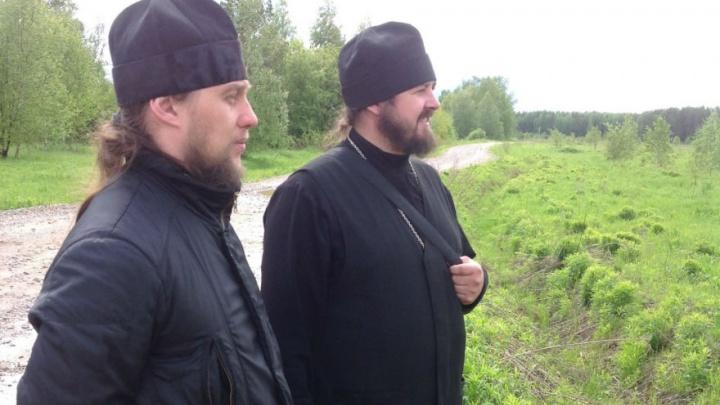 Семьи трех ярославских священников получили в собственность землю без торгов