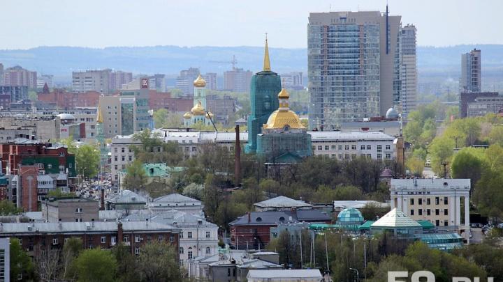 Пермь заняла предпоследнее место в рейтинге милионников по качеству городской среды