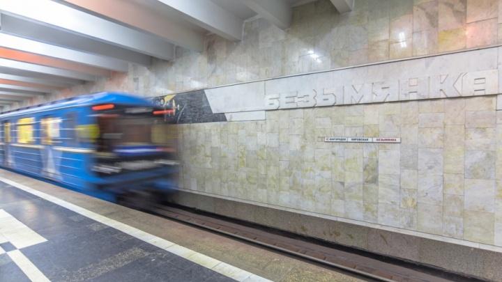 В метро Самары пассажиров будут перевозить в старых вагонах до 2023 года