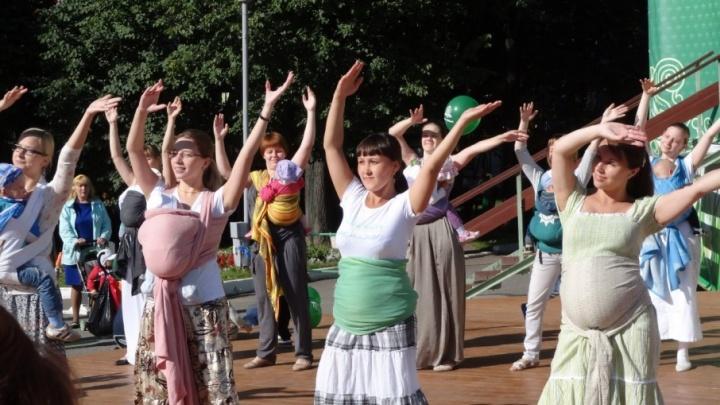 Пермских слингомам и слингопап приглашают потанцевать на Соборной площади