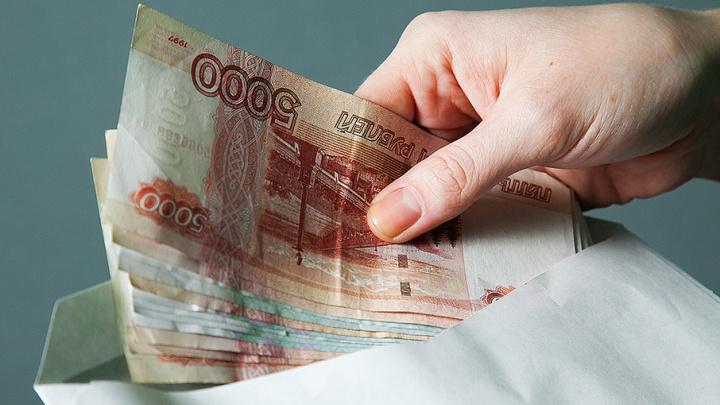 Следователя по особо важным делам СК задержали в Челябинске за получение взятки