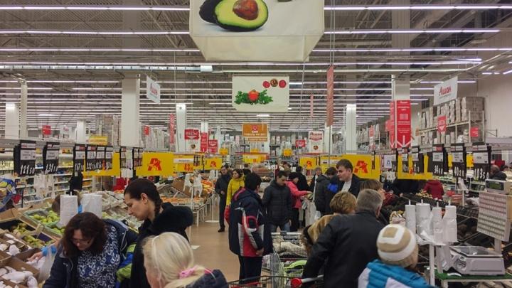 Правительство вернулось к вопросу о продаже лекарств в супермаркетах