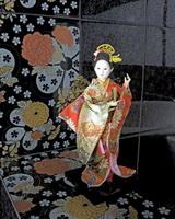 Дыхание Японии в вашем доме