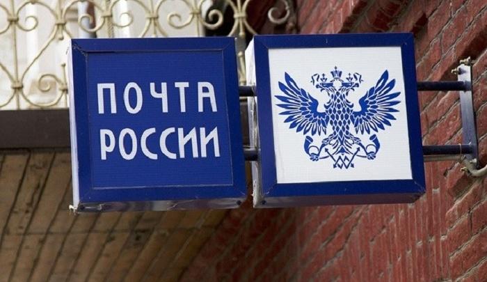 На Дону начальница отделения «Почты России» похитила более 2,6 млн рублей