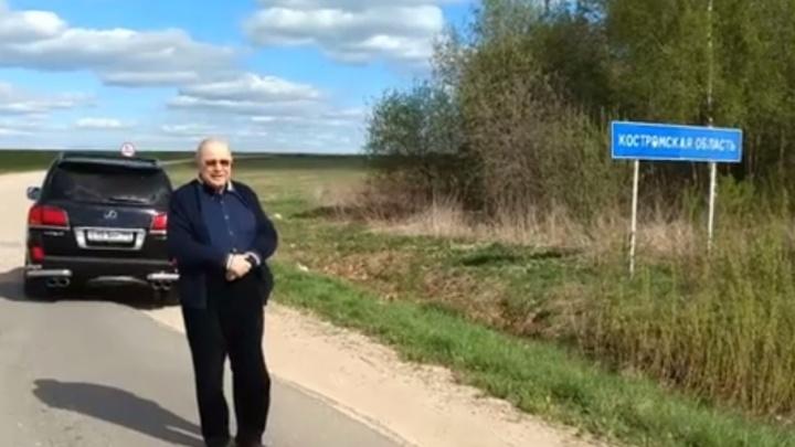 Назад в 60-е: Евгений Петросян пошутил о ярославских дорогах