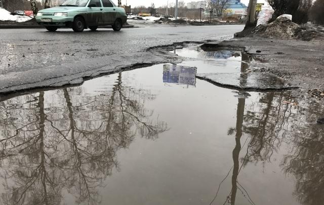 Ярославцам предлагают найти самую большую яму на дорогах за пиццу