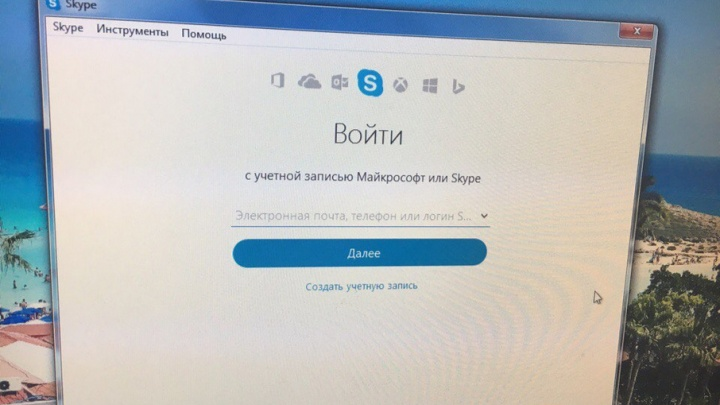 В Ярославской области мужчина развращал девочек через скайп