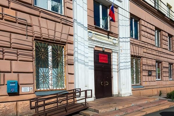 Суд над Юрием Юнышевым длился девять месяцев