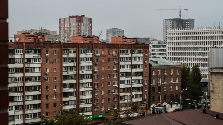 Ростовская область вошла в топ-20 регионов с заоблачными ценами на жилье