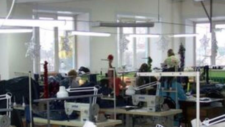 В Ярославле закрыли швейную фабрику, которая работала без разрешения
