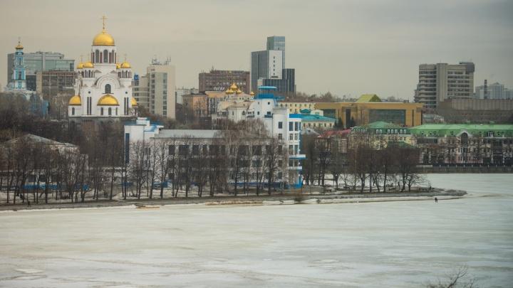 В Екатеринбурге попросят внести в список наследия ЮНЕСКО памятники конструктивизма