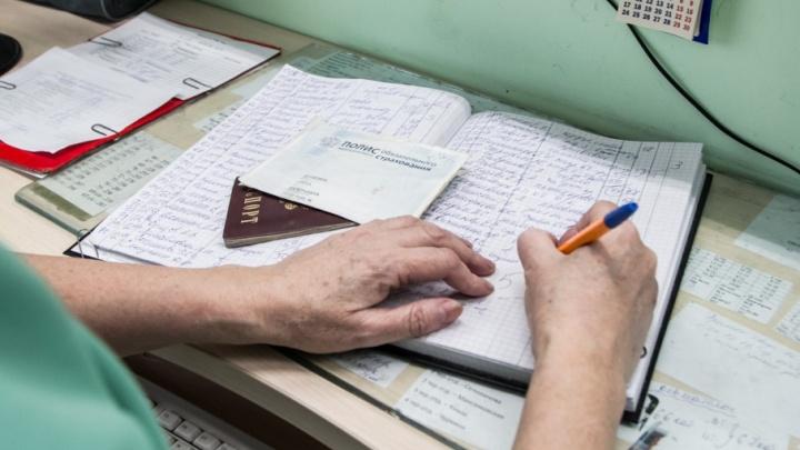 Больше всего электронных больничных выдали в Коряжме и Северодвинске