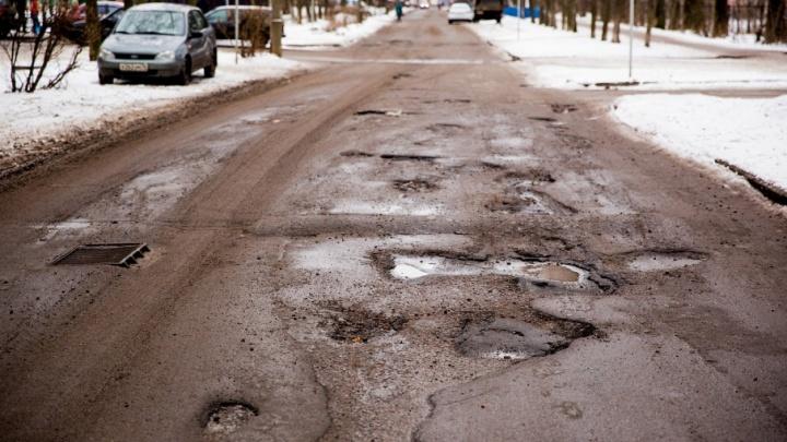 Для ярославских дорог создали отдельный департамент