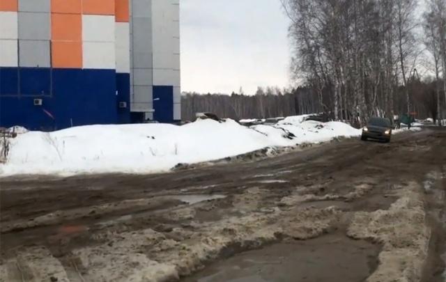 Нет улицы – нет ремонта: власти ответили на ролик о разбитой дороге в «Парковом»