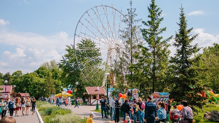 В парке Гагарина за 300 дней до ЧМ установят объемную надпись SAMARA2018