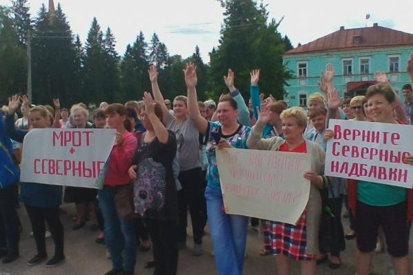 На митинге жители Каргополя так и остались без ответов