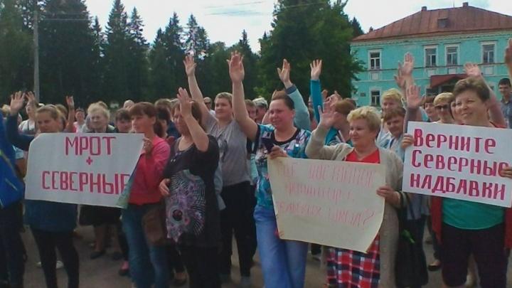Бюджетники Каргополя вышли на митинг против резкого сокращения зарплат