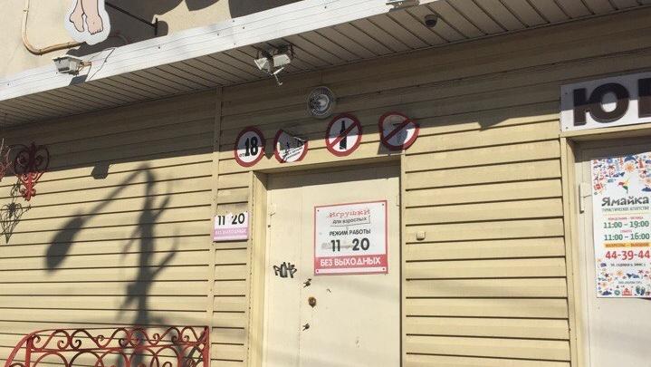 Неудачным ограблением секс-шопа в Архангельске займется полиция